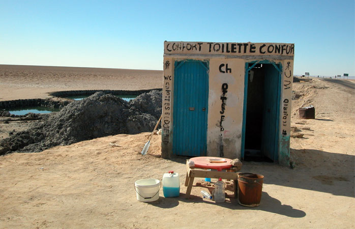 application voyage - toilettes